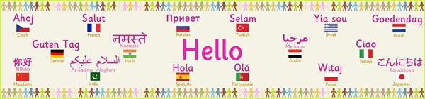 Hello-banner-prev