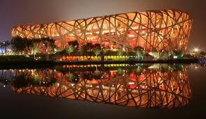 national stadium 2